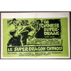 CHINESE SUPER DRAGON