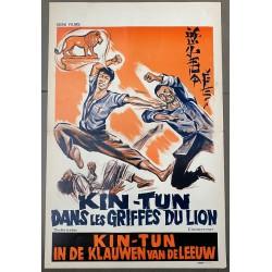 ROARING LION (SHI HOU)