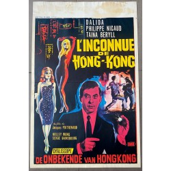INCONNUE DE KONG KONG