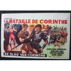 CONQUERROR OF CORINTH